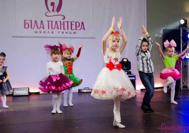 Танці для дітей Львів