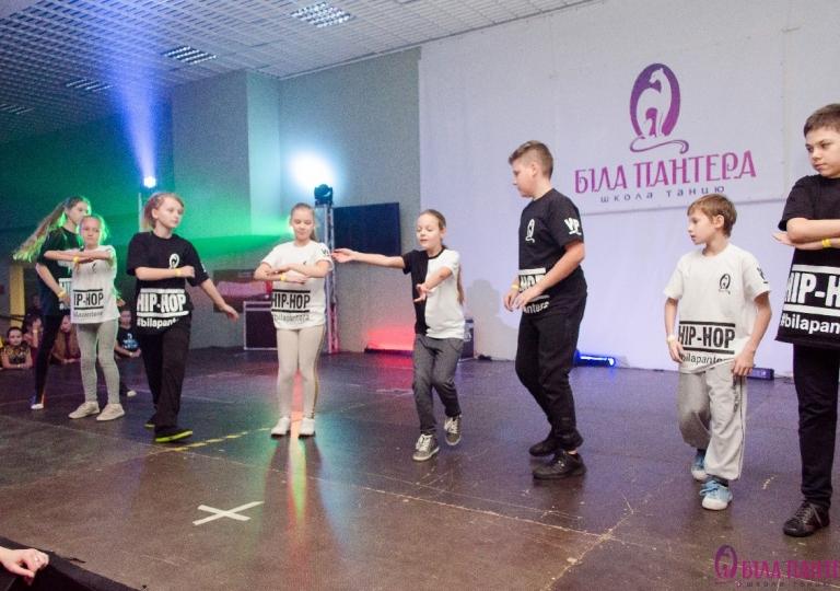 Концерт танці Львів