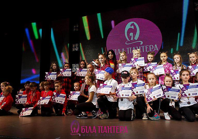 Танцювальна школа у Львові