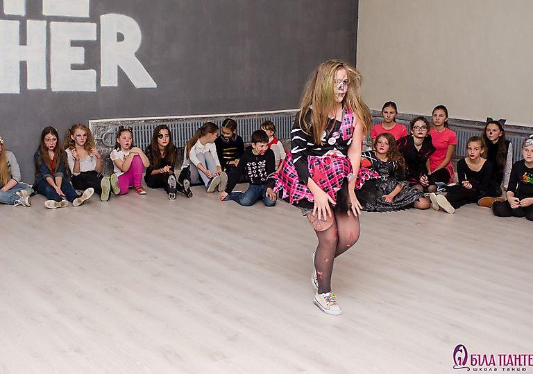 Хeловін танцювальна вечірка Львів