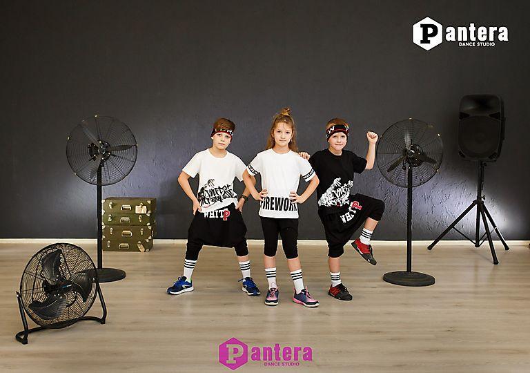 Pantera Dance studio